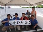 福岡ブロック会員大会INひびきで、心をひとつに030