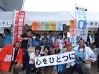 福岡ブロック会員大会INひびきで、心をひとつに035