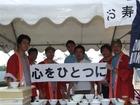 福岡ブロック会員大会INひびきで、心をひとつに037