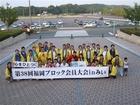 みいJC 福岡ブロック会員大会INひびきで、心をひとつに038
