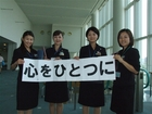 九州地区大会2009in福岡0003.jpg