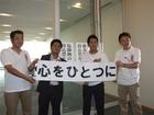 九州地区大会2009in福岡0004.jpg