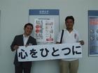 九州地区大会2009in福岡0005.jpg