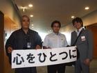 九州地区大会2009in福岡0007.jpg