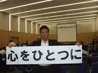 九州地区大会2009in福岡0008.jpg