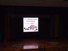 (社)飯塚青年会議所の『いいづ菓子』